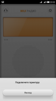 MIUI V5 11.04.14 Port ThL W11