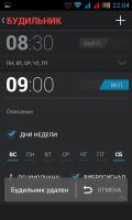 Lenovo A750