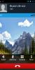 Emotion UI 1.6 H9500+ - Image 3