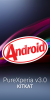 PureXperia Final ROM for Elife E3/Q mobile Noir A900 - Image 1