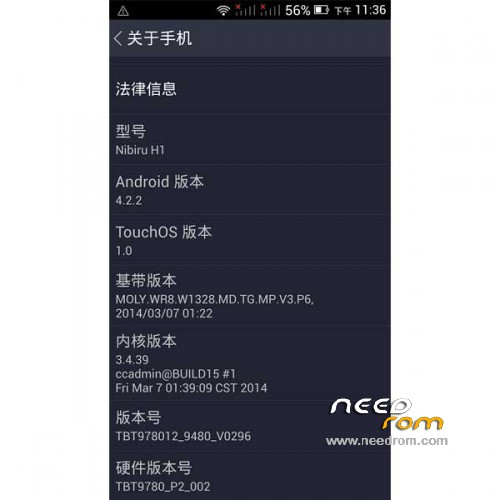Rom K Touch Nibiru H1 Official Updated Add The 04 14