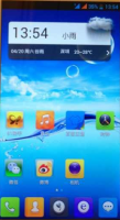 Official G4 Advanced rom