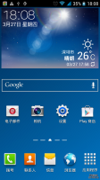 Note3 UI Style ROM
