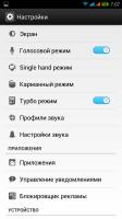 KELE OS A5300