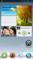 Emotion UI A5300