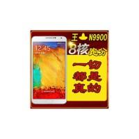 King N9900