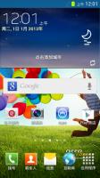 Samsung GT-I9500 MT6572 S00 (MT6589 is Fake!)