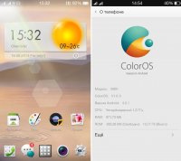 ColorOS by ATs