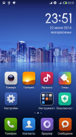 Star N9800 MIUI-V5-4.7.11