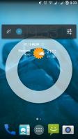 Cyanogenmod 11 (4.4.4 – kitkat)