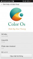 Update NEW V1.2.2i colorOS _S650