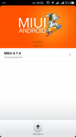 MIUI OTA updater for ported ROM ZOPO C2