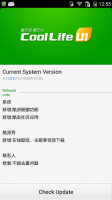 Official ROM for Coolpad 8730L