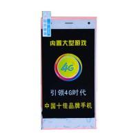 Yimi S9 SC8825