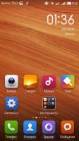 MIUI v5 for Huawei Y511