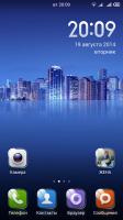 iOCEAN X8-MIUI-RUSSIA-MSB.4.8.15.multilang