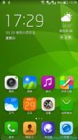 LEWA OS for Jiayu G2F WCDMA version