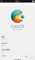 TCL S720 ColorOS 2.0