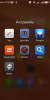 MIUI v5 for Huawei Y511 - Image 1