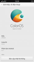 ColorOS V2.0