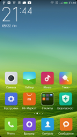 AMOI A900W Android 4.2.2 MIUI 4.9.18