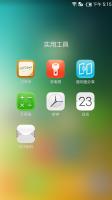 Baidu ROM v6 Aroma