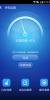 Baidu ROM v6 Aroma - Image 2