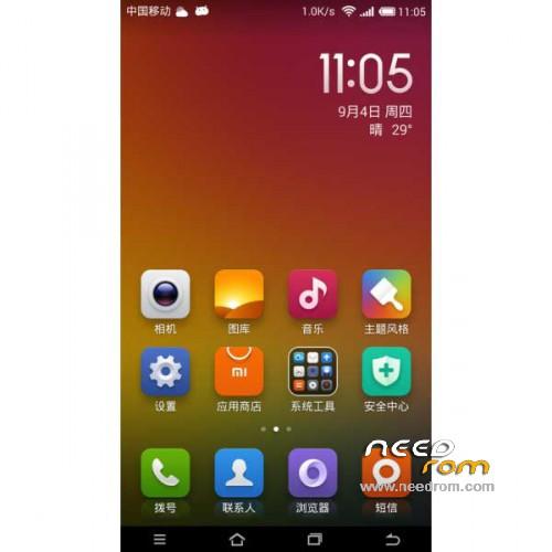 Купить Huawei G525 (черный) мобильный телефон, цена