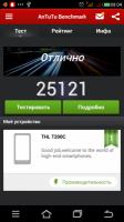 MIUI 4.7.18