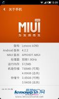 MIUI V5 – 3.11.25