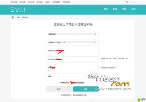 ROM ROM Mate 7 TL10 Premium for 3G RAM model only ! based on