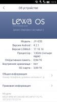 Lewa OS 5.1 final