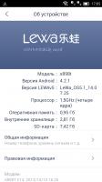 Lewa 5