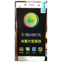 ICalee X10 SC8825