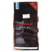 OFONE X909