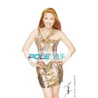 POLE E9+