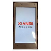 Xianmi S650