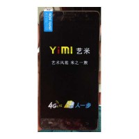 YIMI S626 SC8825