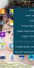 S5-QS-i9300 V2.9-AROMA+multi-lang+gapps - Image 9