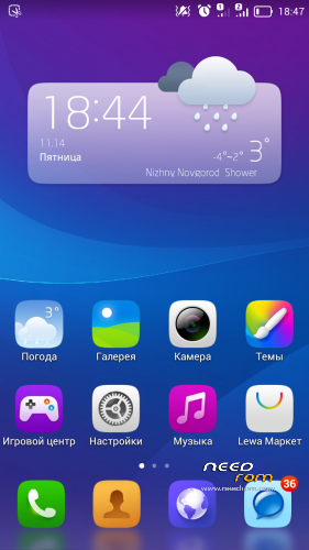Lewa OS 6 Rus скачать