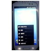 Daxian 9500 SC6820