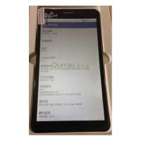OUMJO 3288 SC8830