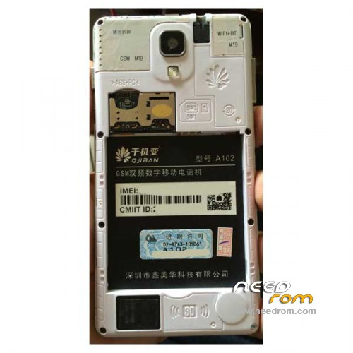 ROM Qjiban A102 SC8830 | [Official] add the 11/24/2014 on Needrom