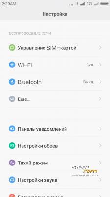 ... MIUI V6 &TWRP Listed: 08/02/2015 6:36 am ROM Version: 5.7.31 KK & TWRP
