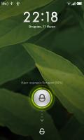 Gigabyte GSmart GS202 MIUI v4