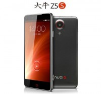 Z5S Official firmware 2.12 for CWM recovery