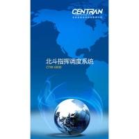 CTW 6000
