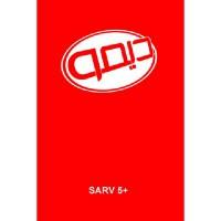 DiMO Sarv5+ SC7715