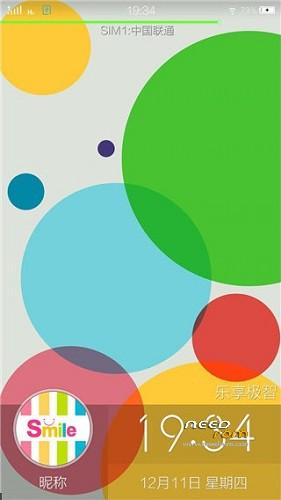 FunTouch OS (VIVO) « Needrom – Mobile