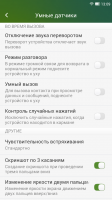 Lewa OS v6 (13.02.2015)